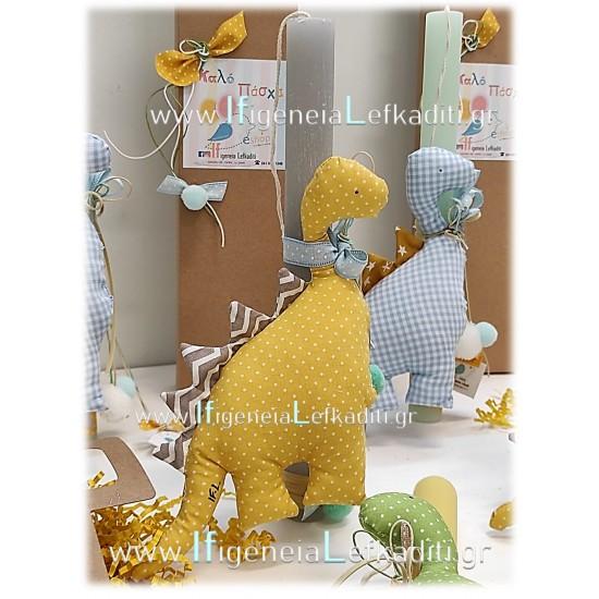 """Λαμπάδα για αγόρια  """"Δεινόσαυρος"""" κίτρινος"""