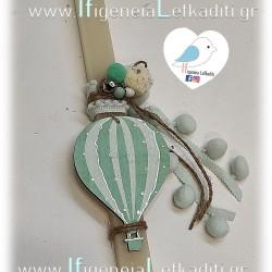 Λαμπάδα για αγόρια Αερόστατο