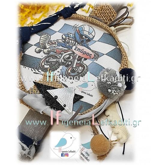 Πασχαλινή λαμπάδα για αγόρι «Μοτοσυκλέτα motocross» με όνομα