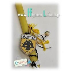 Λαμπάδα για αγόρια με χειροποίητο μπρελόκ «ΑΕΚ»