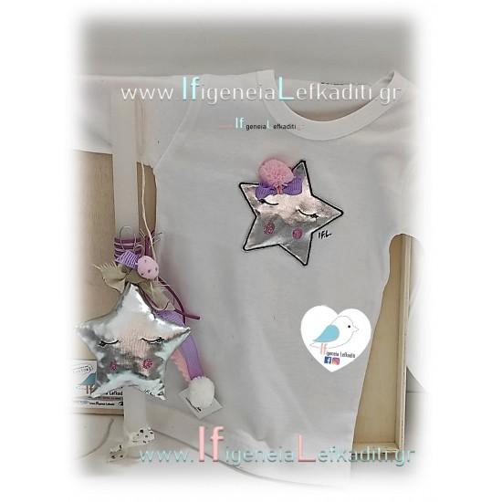 Πασχαλινή λαμπάδα για κορίτσι με όνομα παιδιού «Ασημί αστέρι μωβ»