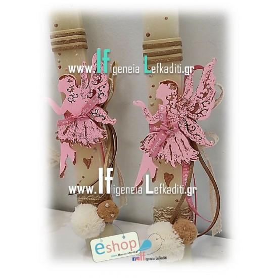 Πασχαλινή λαμπάδα για κορίτσι «Νεράιδα ροζ»