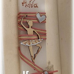 Χειροποίητη Πασχαλινή Λαμπάδα «Μπαλαρίνα vintage»