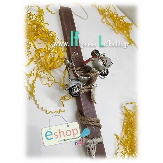 Πασχαλινή λαμπάδα για αγόρι «Vespa - ασημί»
