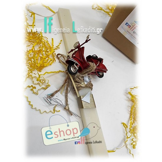 Πασχαλινή λαμπάδα για αγόρι «Vespa - κόκκινη»