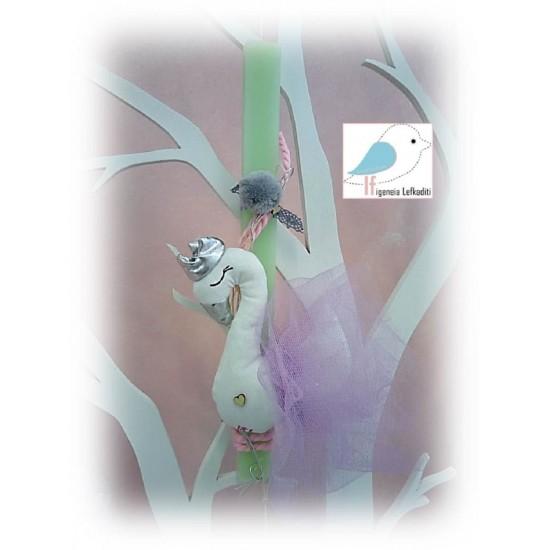 Πασχαλινή χειροποίητη λαμπάδα «ΚΥΚΝΟΣ»