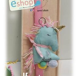 """Λαμπάδα για κορίτσι με χειροποίητο βεραμάν αλογάκι """"Unicorn Μονόκερο"""""""
