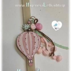 Λαμπάδα για κορίτσια Αερόστατο