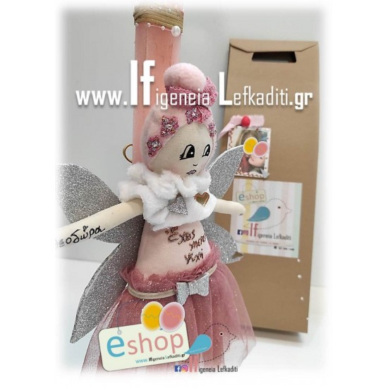 Λαμπάδα για κορίτσια με χειροποίητη κούκλα Νεραϊδούλα και φωτογραφία