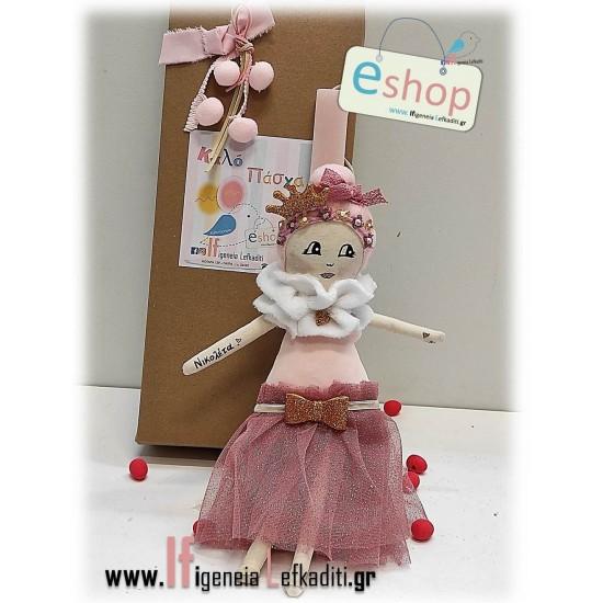 Λαμπάδα για κορίτσια χειροποίητη κούκλα πριγκίπισσα με όνομα