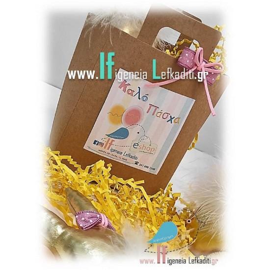 Πασχαλινό δώρο για νονά, γιαγιά «Χρυσό κουνελάκι» με ευχές