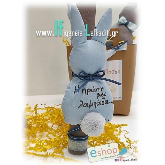 Πασχαλινή λαμπάδα για αγόρι «Σιέλ κουνελάκι» με ευχές και όνομα