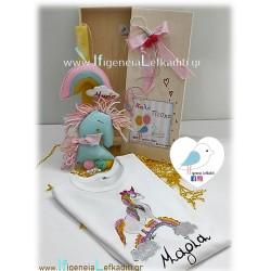 """Πασχαλινό σετ για κορίτσια """"Μονόκερος unicorn - ουράνιο τόξο"""" με όνομα παιδιού"""