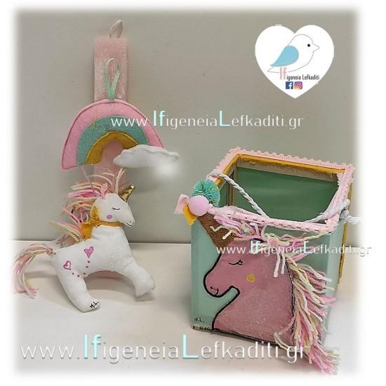 Λαμπάδα για κορίτσια Μονόκερος unicorn -Ουράνιο τόξο- λευκό