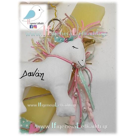 """Λαμπάδα για κορίτσι με χειροποίητο αλογάκι """"Unicorn Μονόκερο"""""""