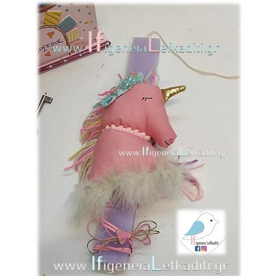 """Χειροποίητη πασχαλινή λαμπάδα για κορίτσι """"Μονόκερος Unicorn"""" ροζ"""