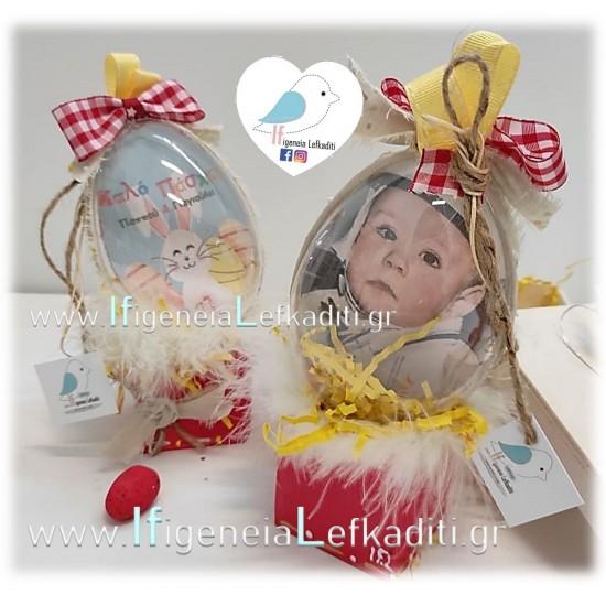 Πασχαλινό αυγό για τα αγαπημένα σας πρόσωπα με φωτογραφία και ευχές
