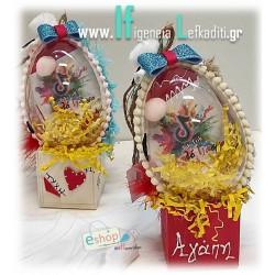 Πασχαλινό διακοσμητικό αυγό Τικ Τοκ με ευχές