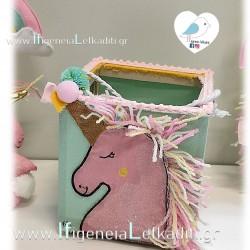 Φανάρι Μονόκερος unicorn με όνομα παιδιού