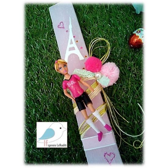 Χειροποίητο πασαλινό σετ νονού-νονάς barbie-Παρίσι