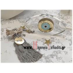 Μάτι Plexiglas δύο όψεων «Γούρι σπιτιού»