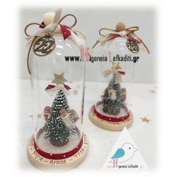Χριστουγεννιάτικη γυάλα - Γούρι σπιτιού 2022 με ευχές