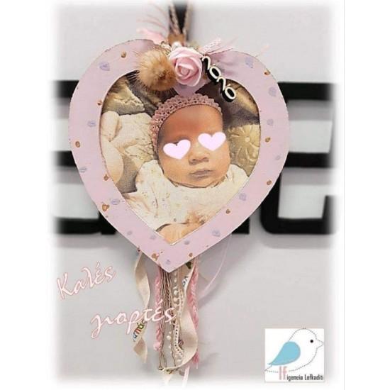 Ξύλινο κάδρο καρδιά με φωτογραφία