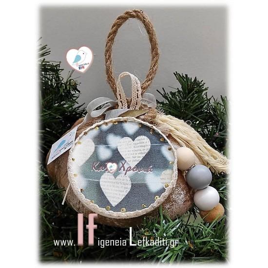 Χριστουγεννιάτικη κολοκύθα με προσωπικές ευχές που εσείς επιθυμείτε