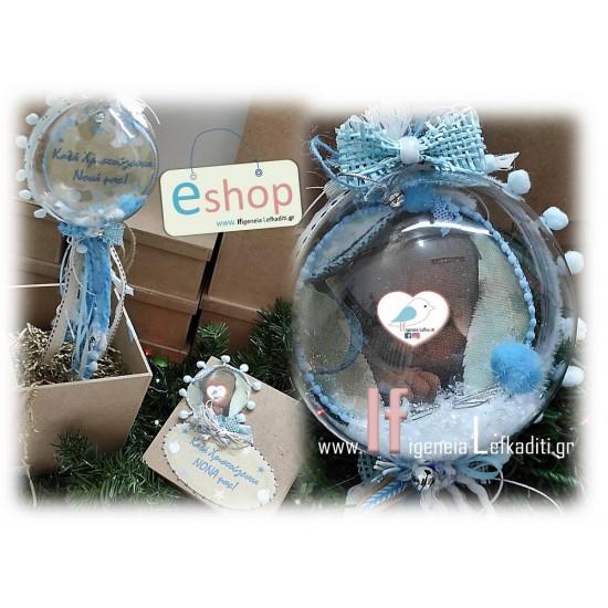 Χριστουγεννιάτικο δώρο για τους ΝΟΝΟΥΣ ΧΙΟΝΟΜΠΑΛΑ δύο όψεων με Ξύλινο κουτί ευχών!