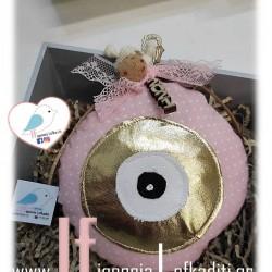 Διακοσμητικό ΜΑΤΙ ροζ πουά - χρυσό με ευχές