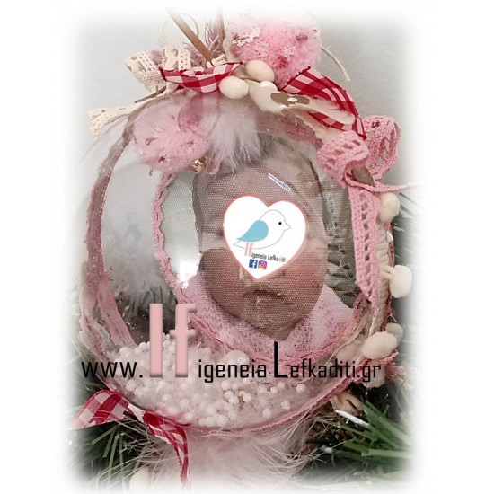 Χριστουγεννιάτικη μπάλα ΤΑ ΠΡΩΤΑ ΜΟΥ ΧΡΙΣΤΟΥΓΕΝΝΑ δύο όψεων ΓΑΤΟΥΛΑ με φωτογραφία παιδιού αναλλοίωτη στον χρόνο!