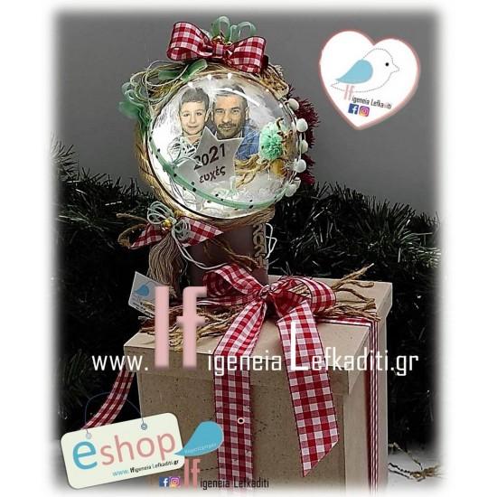 Χριστουγεννιάτικη μπάλα με led φωτισμό, προσωπική φωτογραφία και ευχές!