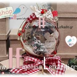Χιονόμπαλα με βάση, φωτογραφία και ευχές!