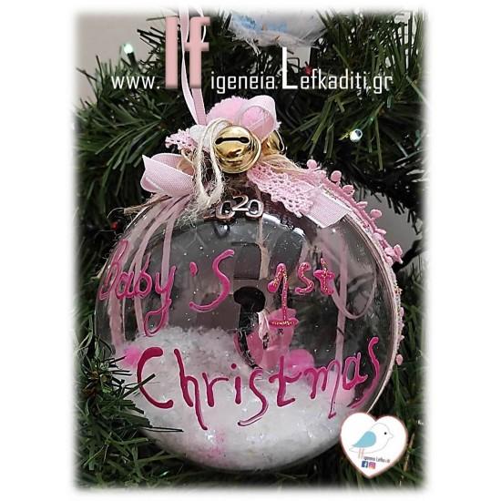 Χριστουγεννιάτικη Χιονόμπαλα «Baby 's 1st Christmas» Minnie Mouse