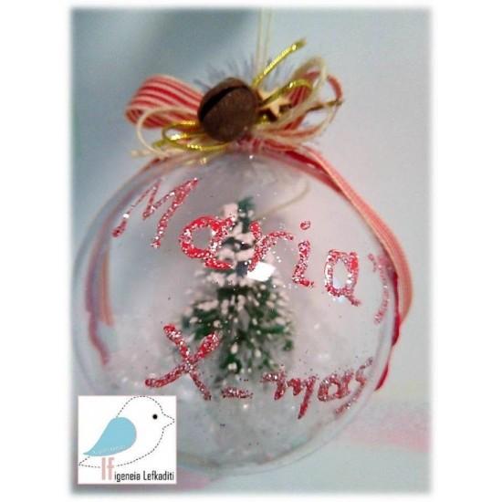 Χιονόμπαλα 1st Christmas με δεντράκι