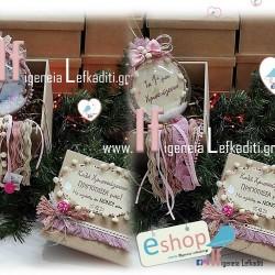 Χριστουγεννιάτικη χιονόμπαλα «ΤΑ ΠΡΩΤΑ ΜΟΥ ΧΡΙΣΤΟΥΓΕΝΝΑ» με Ξύλινο κουτί Πολυτελείας