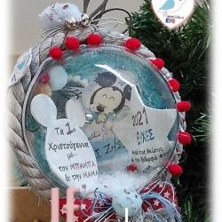 """""""Τα πρώτα μου Χριστούγεννα"""" ΜΙΚΥ ΜΑΟΥΣ"""
