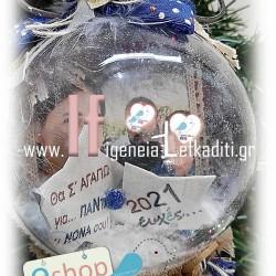 Χιονόμπαλα σε ζάρι με φωτογραφία αναλλοίωτη στο χρόνο και ευχές νονάς