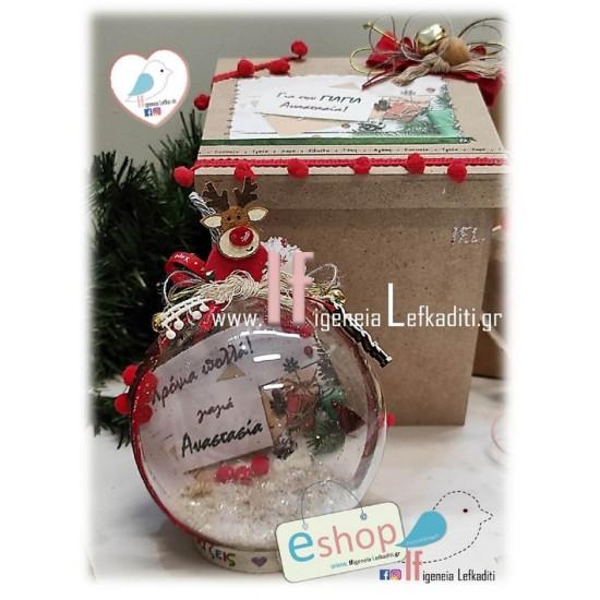 Χριστουγεννιάτικη μπάλα για την ΓΙΑΓΙΑ με ΟΝΟΜΑ ΚΑΙ ΕΥΧΗ!
