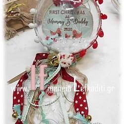 """Χριστουγεννιάτικη μπάλα """"OUR FIRST CHRISTMAS"""" δύο όψεων με φωτογραφία παιδιού αναλλοίωτη στον χρόνο!"""