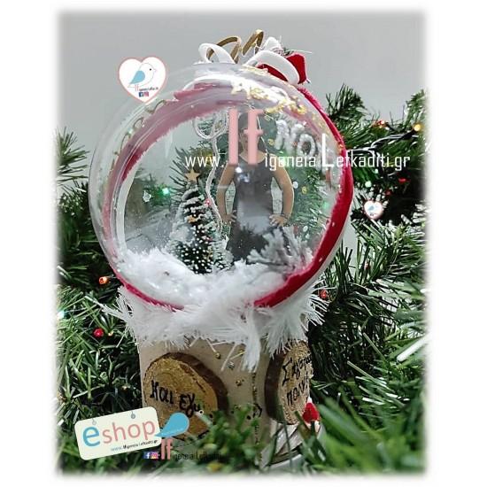 Χριστουγεννιάτικη χιονόμπαλα για τον ΚΑΛΥΤΕΡΟ ΝΟΝΟ/ΝΟΝΑ