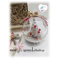 Χιονόμπαλα με βάση και Χριστουγεννιάτικο δεντράκι