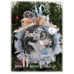 Χιονόμπαλα «Baby 's 1st Christmas» - Τα πρώτα μου Χριστούγεννα - Κορώνα!