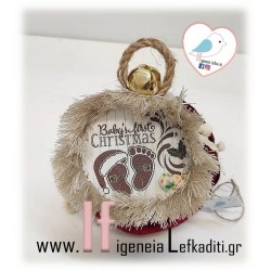 Βελούδινη Κολοκύθα Baby's first Christmas