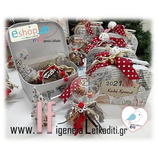 Χριστουγεννιάτικο ΠΡΩΤΟΧΡΟΝΙΑΤΙΚΟ Δώρο αντίστροφης μέτρησης χρόνου