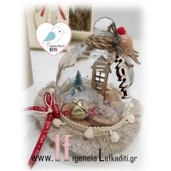 Χριστουγεννιάτικο ΔΩΡΟ με ευχές  - τουρτιέρα