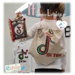 Χριστουγεννιάτικο ζωγραφιστό σακίδιο πλάτης ΤΙΚ ΤΟΚ με όνομα παιδιού