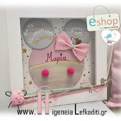 """Διακοσμητικό κάδρο δωματίου με όνομα και στοιχεία σε σχέδιο """"Minnie mouse"""""""