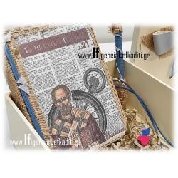 Ημερολόγιο ατζέντα Άγιος Νικόλαος
