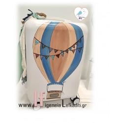 Βαλίτσα τρόλεϋ αερόστατο